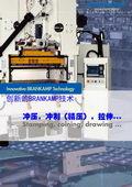 马波斯(上海)商贸有限公司