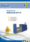 Razio Basic Line 喷雾室系统SKT-B——欧兹机械