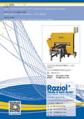 Razio喷雾系统——欧兹机械