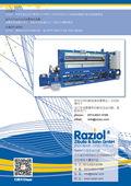 Razio辊轴润滑器喷式润滑器适用于舒勒等压力机系统——欧兹机械