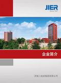 商务版中文综合样本
