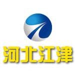 河北江津五金制品股份有限公司