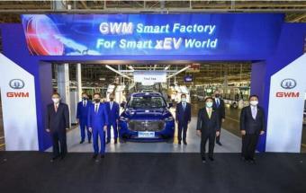 长城又一座海外全工艺整车工厂投产!