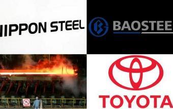 日本制铁起诉丰田和宝山钢铁侵权!