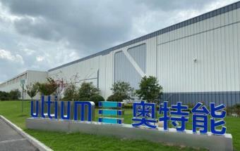国产率超95%,上汽通用奥特能工厂正式投产!